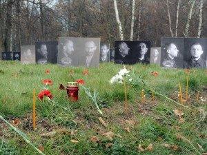 30. 6. День памяти жертв политических репрессий