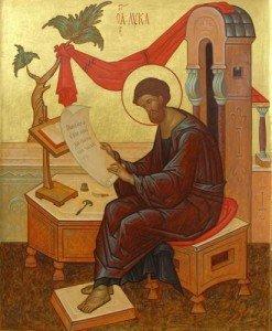 31. 1. Апостол Лука