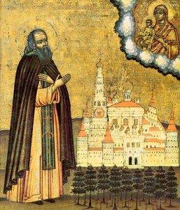31. 2. Иосиф Волоцкий