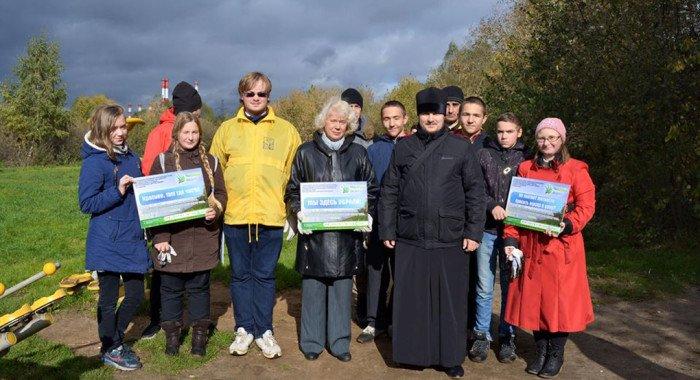 В Москве установили таблички с цитатой патриарха Кирилла о защите природы