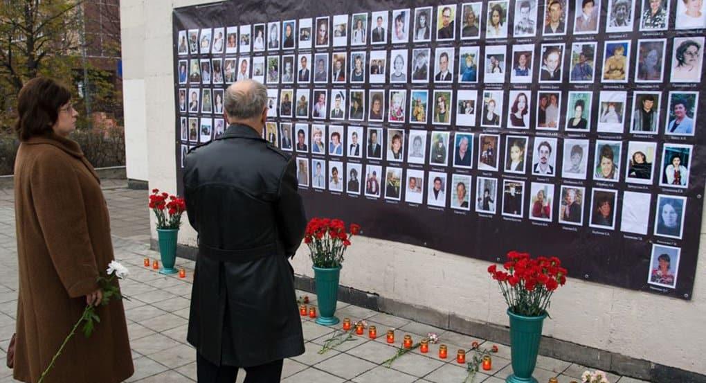 В Москве почтут память жертв теракта на Дубровке