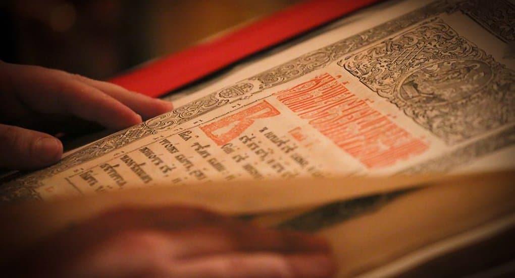 Почему в Библии так много противоречий?