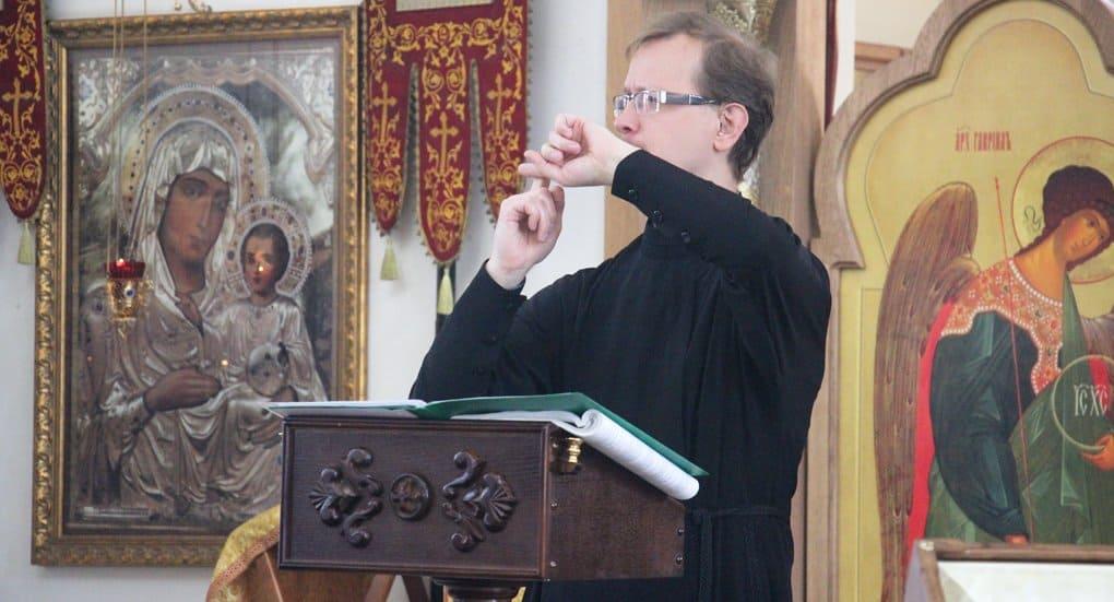 Первый Центр связи для глухих открыли в Вятской епархии