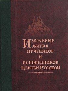 Дамаскин-1