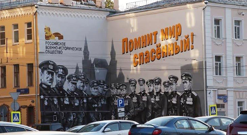 Владимир Мединский откроет граффити в честь героев Великой Отечественной