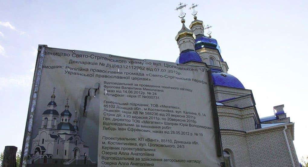 Владимир Легойда осудил очередной захват раскольниками храма на Украине