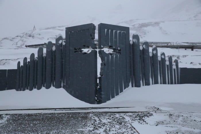 Памятник «Последние врата»
