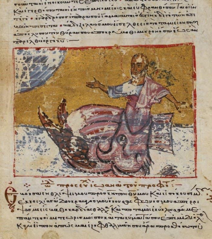 Иона во чреве китовом. Молитва пророка Ионы. Иона 2. 3-10. Книга Од. Греция. XI в. Новый Завет с Псалмами