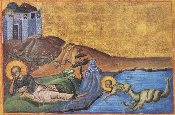 Иона. Миниатюра из Минология Василия II. XI век. Ватиканская библиотека. Рим.
