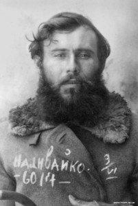 Мученик Стефан (Наливайко)