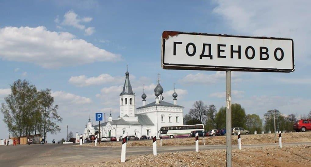 Паломничеством в России займутся Минкультуры и Императорское православное общество