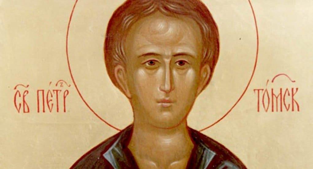 На Кузбассе попытаются отыскать мощи святого Петра Томского