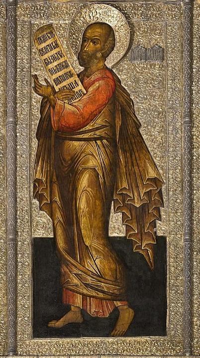 Пророк Иона. Икона пророческого ряда Успенского собора Московского Кремля