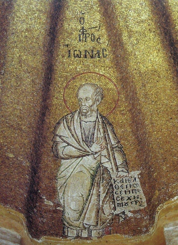 Пророк Иона. Византия. Кнстантинополь. Церковь Богородицы Паммакаристы. XIV в. (1)