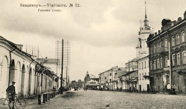 VladimirPosad