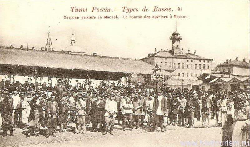 5 мест Гиляровского в Москве