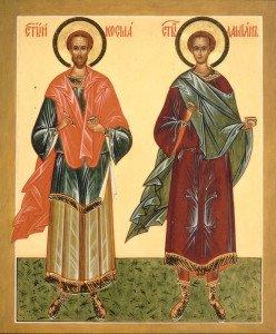 14. 1. Косьма и Дамиан