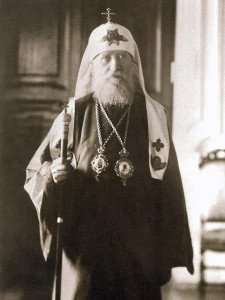 18. 1. Патриарх Тихон