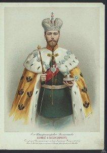 2. 3. Николай II