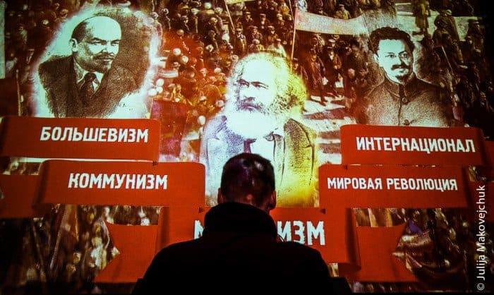 2015-11-04,A23K1023, Москва, Манеж, Моя история, s