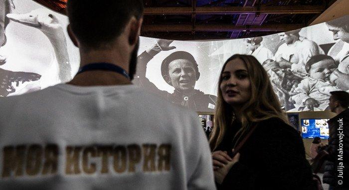 2015-11-04,A23K1047, Москва, Манеж, Моя история, s