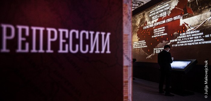 2015-11-04,A23K1249, Москва, Манеж, Моя история, s