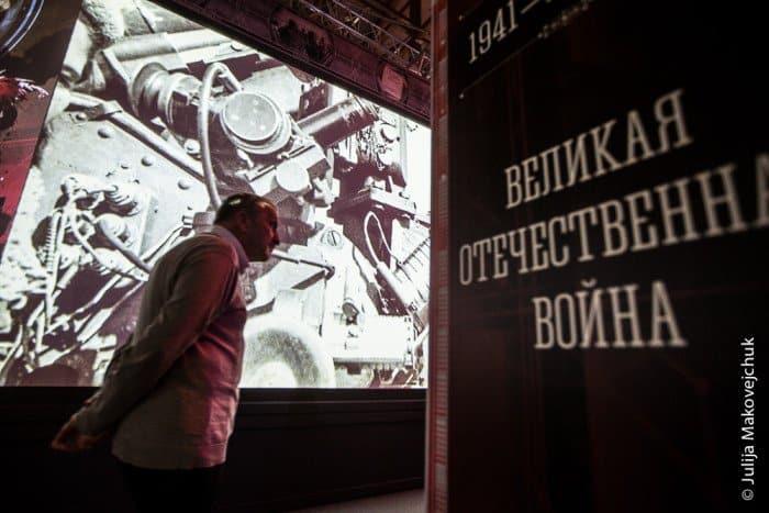 2015-11-04,A23K1273, Москва, Манеж, Моя история, s