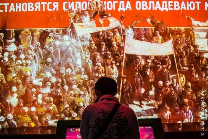 2015-11-04,A23K1444, Москва, Манеж, Моя история, s