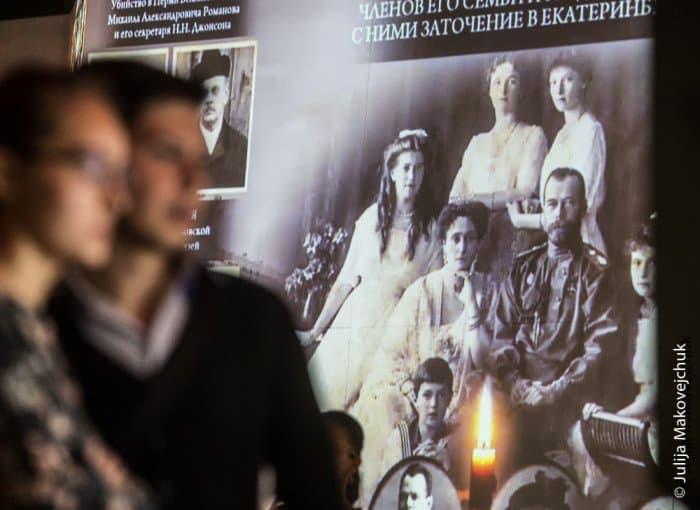 2015-11-04,A23K1473, Москва, Манеж, Моя история, s