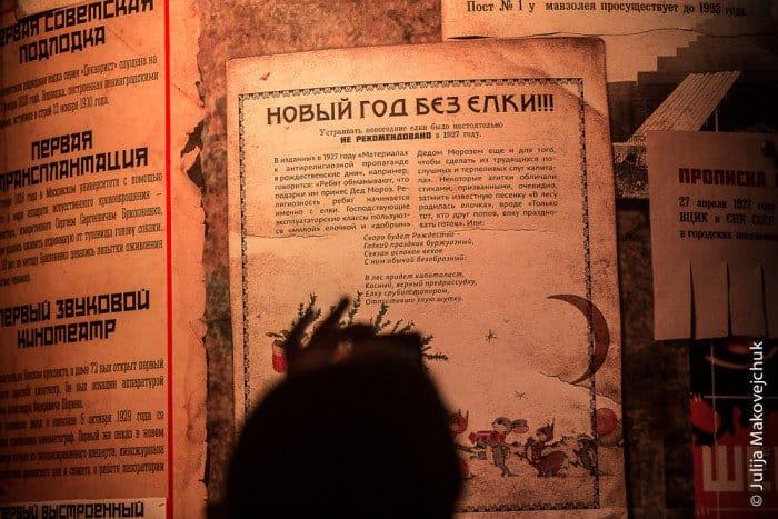 2015-11-04,A23K1503, Москва, Манеж, Моя история, s