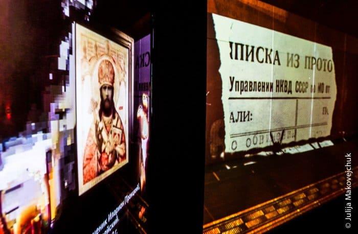 2015-11-04,A23K1549, Москва, Манеж, Моя история, s