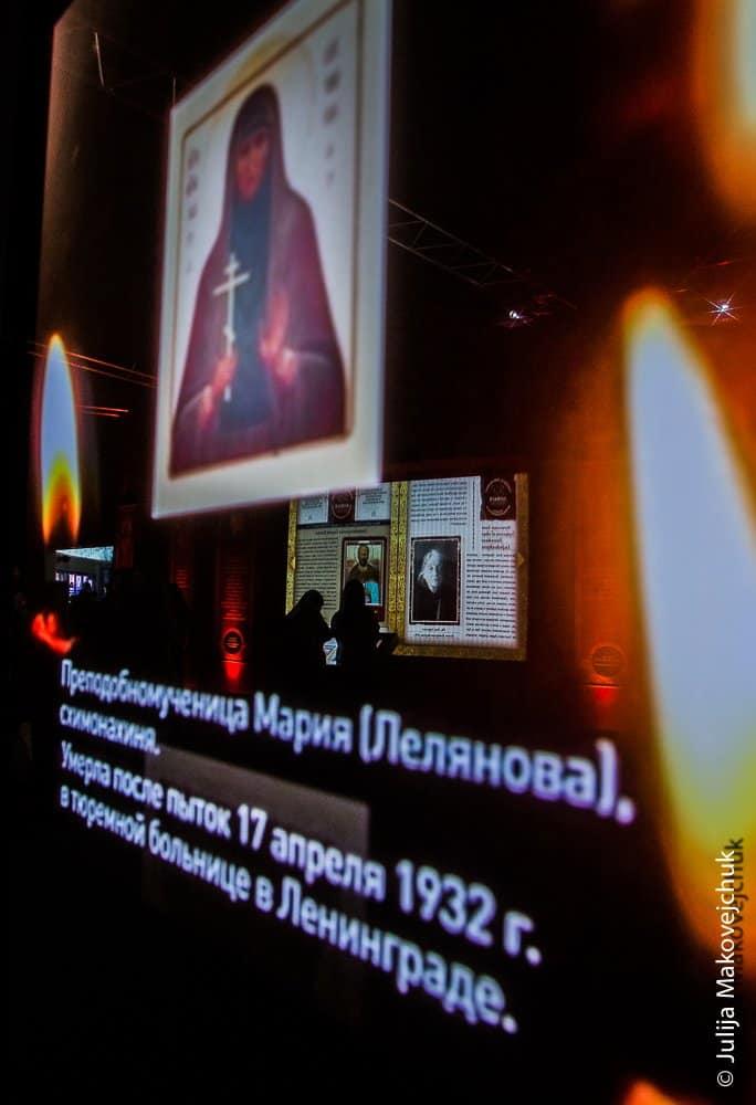 2015-11-04,A23K1556, Москва, Манеж, Моя история, s