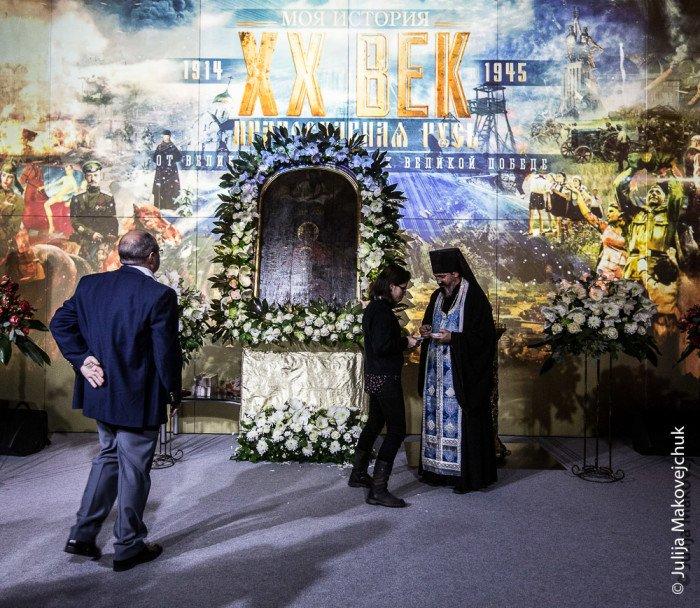 2015-11-04,A23K1615, Москва, Манеж, Моя история, s