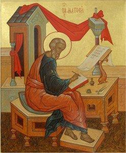 29. 1. Апостол Матфей