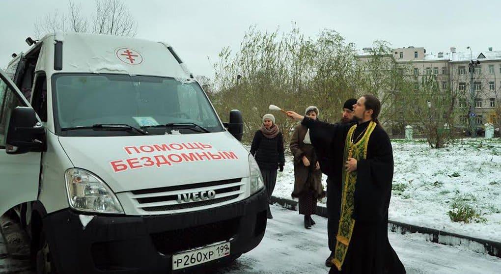Российских бездомных поддержат 23-дневным автопробегом