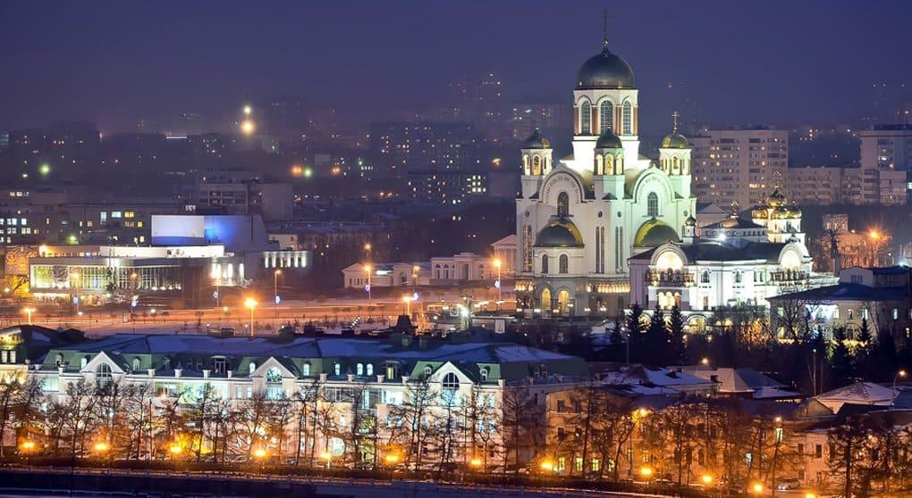 Вместо фамилии революционера одной из улиц Екатеринбурга дадут название Царской