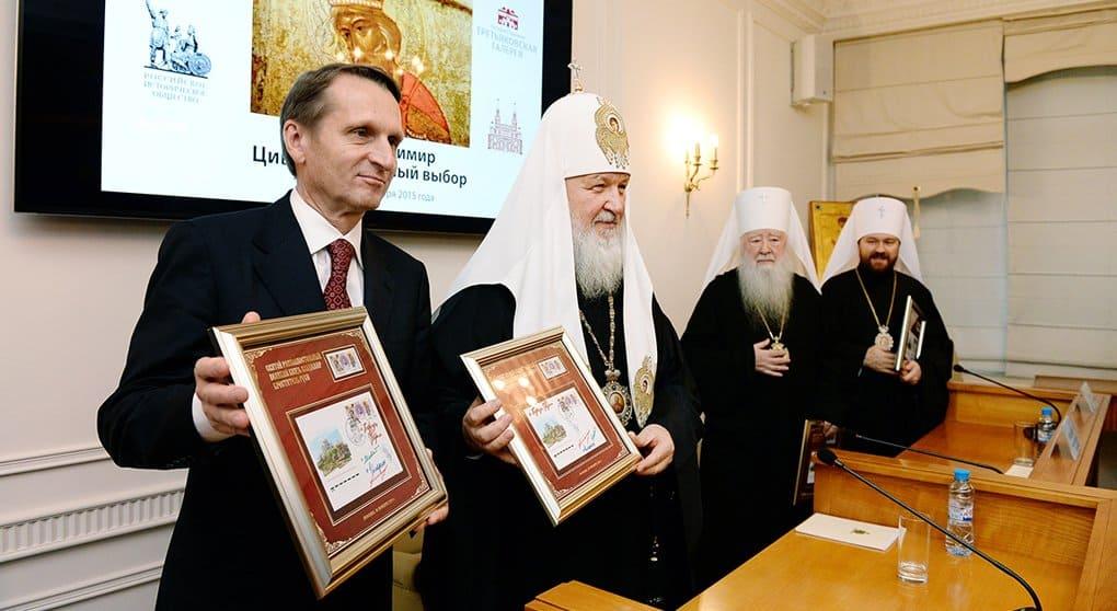В Москве прошло гашение марки, посвященной князю Владимиру