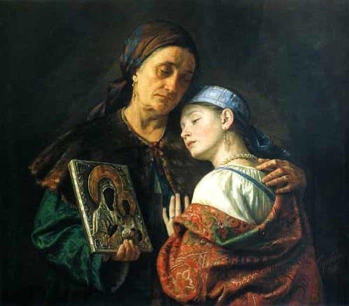 Открытки ко дню матери: Грибков С. И. Благословение на свадьбу