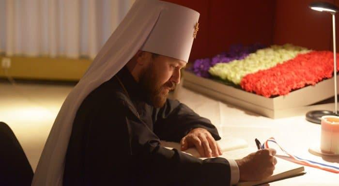 Митрополит Иларион соболезнует французскому народу из-за терактов