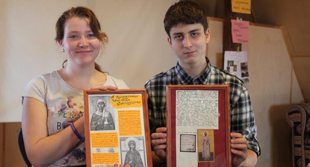 Московские школьники узнали о своих небесных покровителях