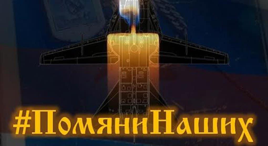 О русских воинах, погибших за Отечество, помолятся в Москве
