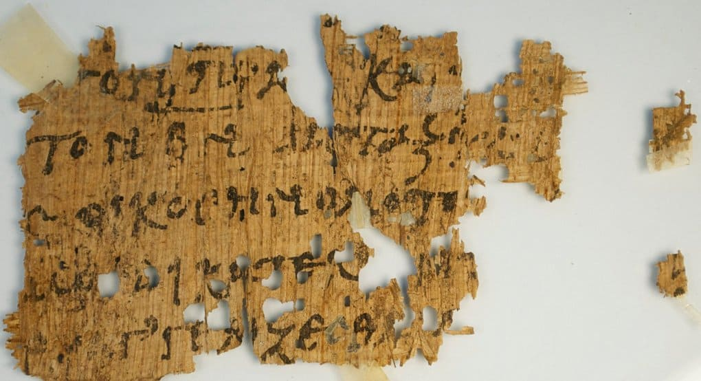 Ученый спас от продажи фрагмент древнего папируса с Евангелием