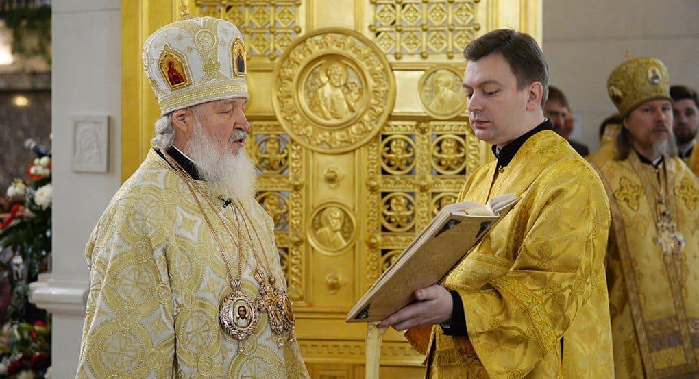 Патриарх Кирилл помолился о жертвах терактов, а также о погибших в авариях