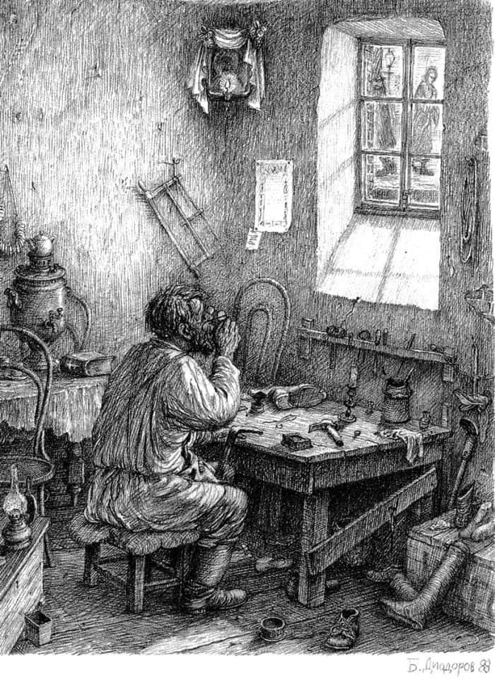Где любовь, там иБог. Иллюстрация к«Народным рассказам» Л. Н. Толстого. 1988