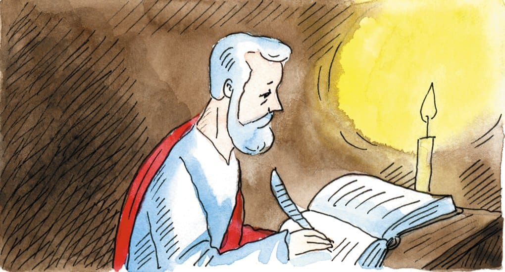 Апостол иевангелист Матфей