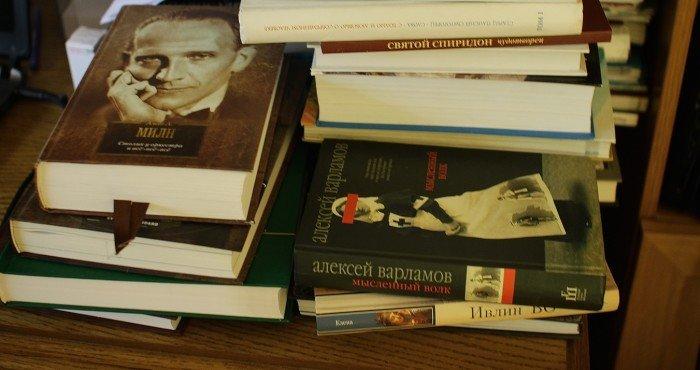 книги о Максим