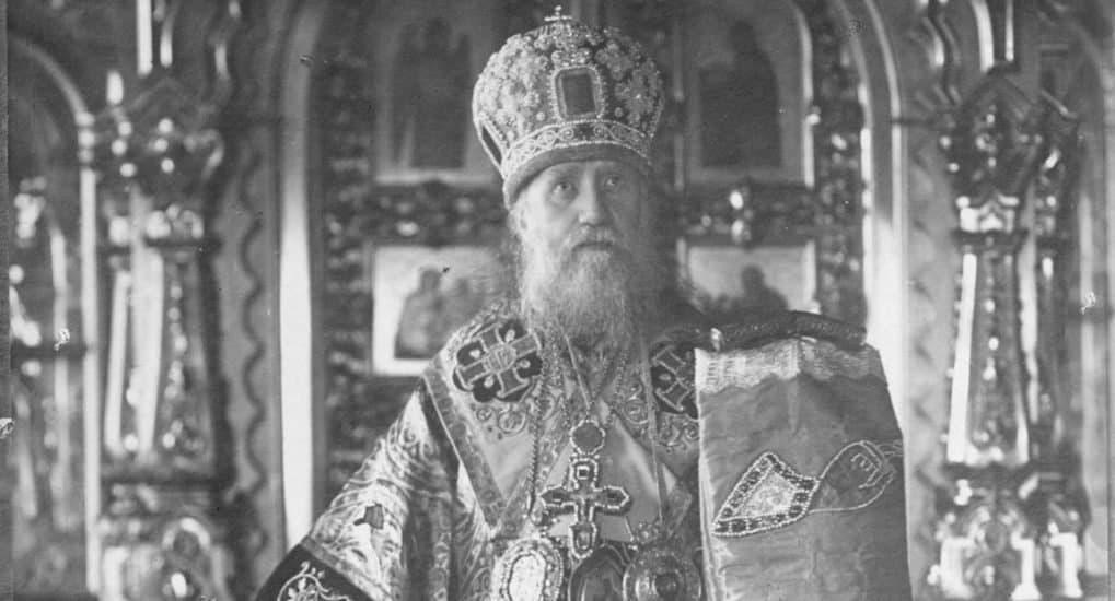 Немощь Патриарха