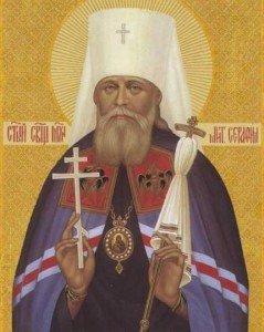 11. Серафим Чичагов