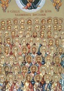 17.1.Собор 70 апостолов