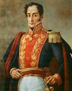 17.60.Симон Боливар